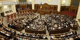 Верховная Рада разошлась до 16 мая