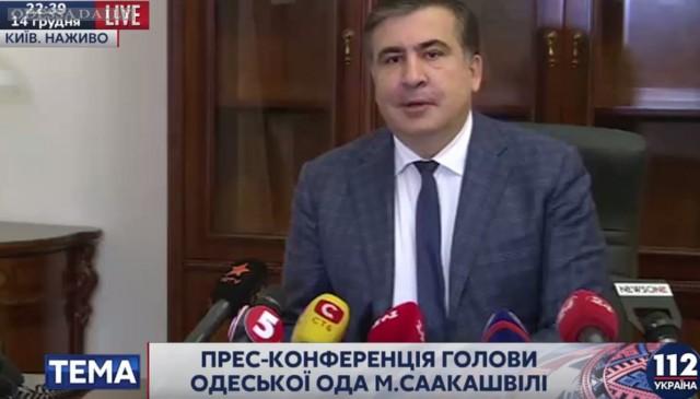 Пресс-конференция Саакашвили в связи с инцидентом на Нацсовете реформ, - полное видео