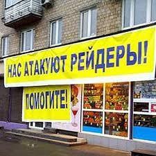 Под прикрытием милиции на рынок «Куяльник» готовится рейдерский захват