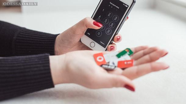 Украинцы смогут менять мобильного оператора, сохраняя номер: как это работает и что будет с тарифами