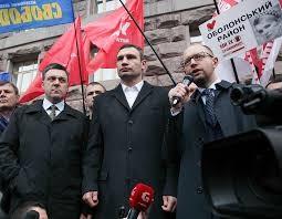 Оппозиция дала ответ на предложение Януковича о переговорах