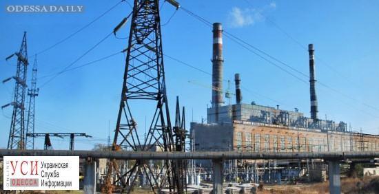 У Одесской ТЭЦ отсутствуют лимиты газа из-за долгов