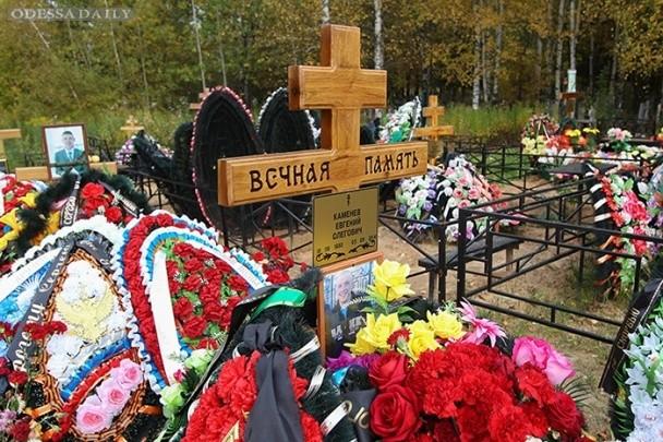 На кладбище в Костроме нашли свежие могилы десантников РФ, заблудившихся в степях Украины