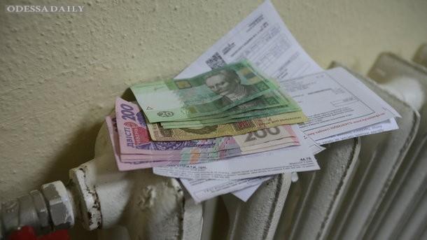 Количество получателей субсидий в Украине выросло – Минсоцполитики