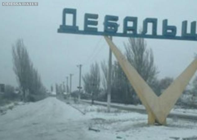 Атака на Дебальцево отбита, российские оккупанты отброшены. ВИДЕО