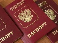 Россия изменила правила предоставления гражданства украинцам