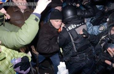 Запретом митингов власти легализуют штурм Евромайдана, - оппозиция