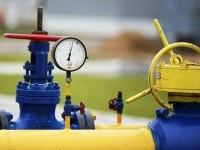 Газпром назвал расчетную цену на газ для Украины на первый квартал
