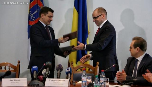 Швейцарцы помогут внедрить электронный документооборот в 10 районах Одесской области