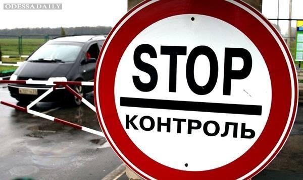 Транзит грузов в Украине «умер»
