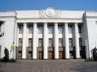 В Раде не нашлось голосов для отмены переименования Днепропетровска и Комсомольска