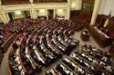 Украинским чиновникам грозит уголовная ответственность за незаконные решения