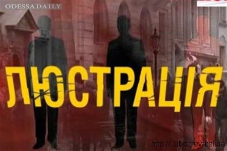 Коорсовет общественных организаций Майдана: Обращение к Верховной Раде Украины!