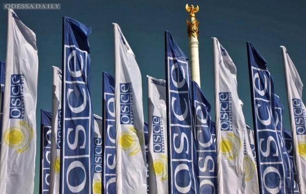 США представили ОБСЕ доказательства нарушения Россией Минских договоренностей