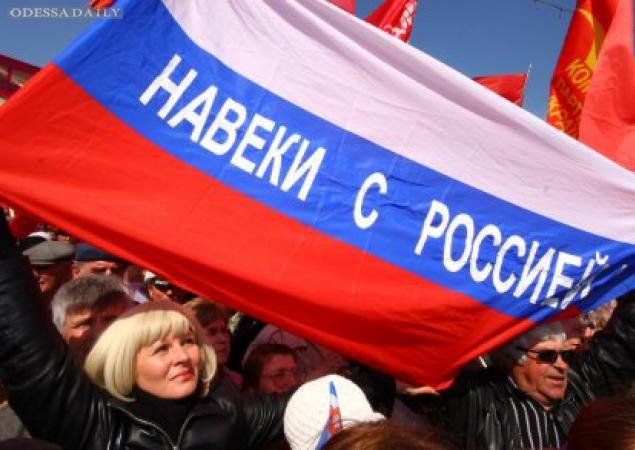 Радужные перспективы: что Россия уготовила крымчанам