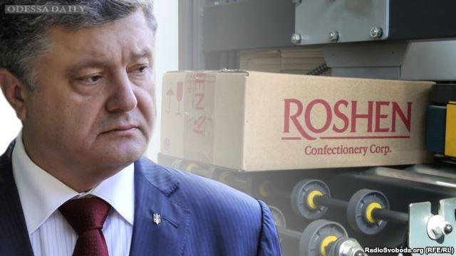 Гройсман закрыл дыру в земельном законодательстве, которой воспользовался Рошен