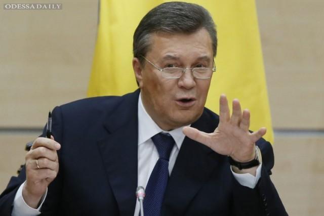 Адвокат опроверг слухи о российском гражданстве Януковича