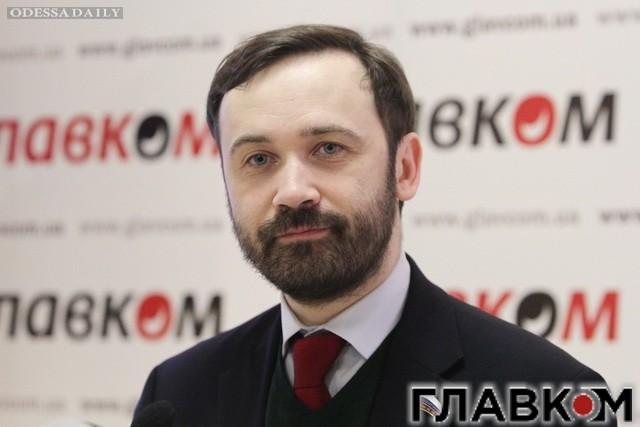 Пономарев: Россия делает ставку на внутренний украинский бунт