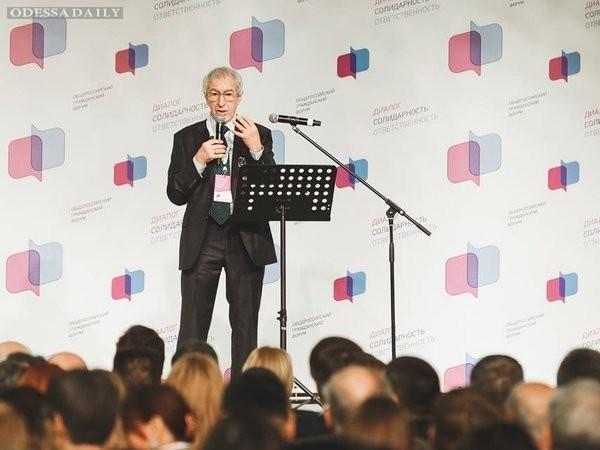 Состояние общественного мнения в России в 2016 году