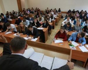 Законопроект об образовании отправили на доработку Верховной Раде