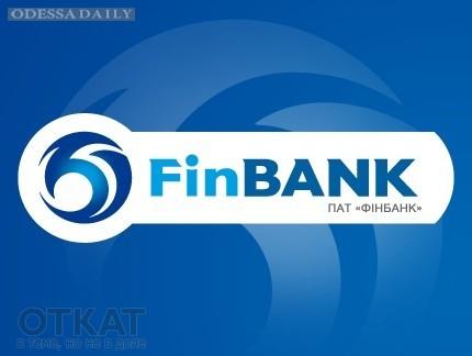 В Одессе ожидается банкротство двух крупных банков?