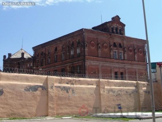 Одесский СИЗО перенесут за город и сократят работников