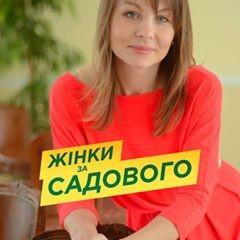 Ольга Квасницкая: Открытое обращение депутата Одесского городского совета к Президенту Украины