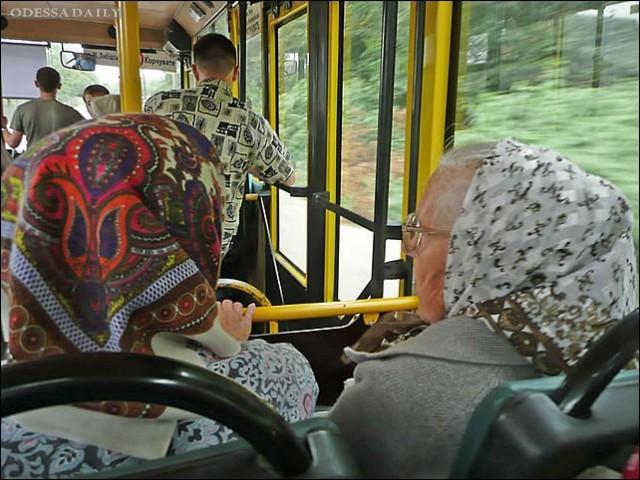 Льготы пенсионерам на имущество налогу в краснодарском крае