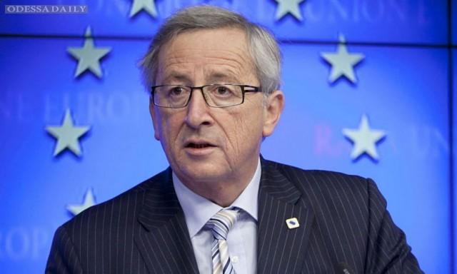 Евросоюз изменил официальную позицию по антикоррупционному суду в Украине