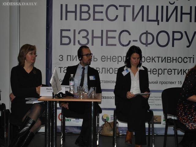 Открытие V Международного инвестиционного бизнес-форума по энергоэффективности и возобновляемой энергетике и VI Международной специализированной выставки «Энергоэффективность. Возобновляемая энергетика - 2013»