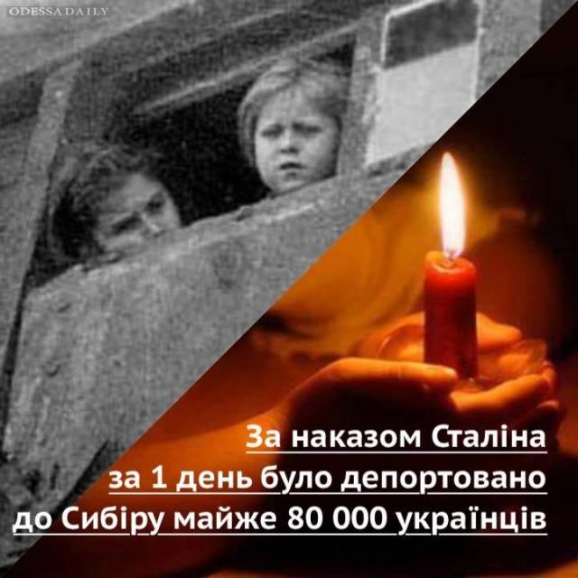 Ліна Карпенко: 71 роковина масової депортації населення Західноі Украіни до Сибіру