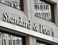 Standard&Poor's понизило рейтинг Киева до преддефолтного