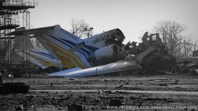 В Минобороны подтвердили, что украинские военные оставили терминалы донецкого аэропорта