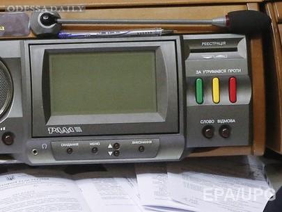 Рада отменила передачу ПТУ на баланс местных властей