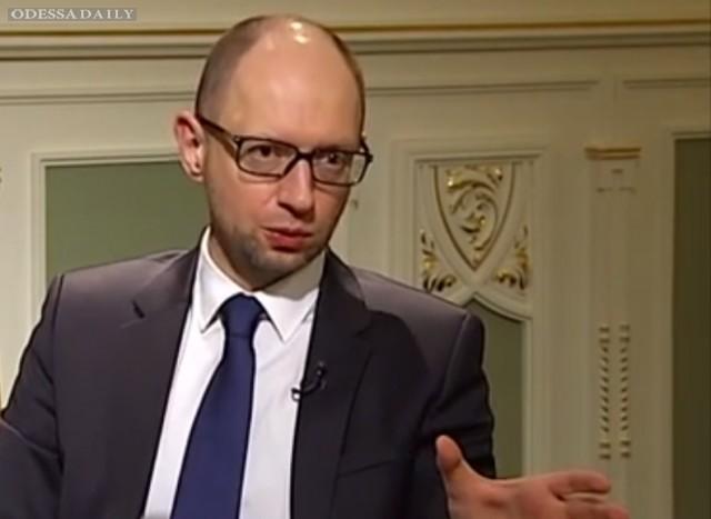Яценюк рассказал о повышении цены на газ для населения