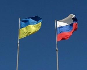 Украина требует от России триллион