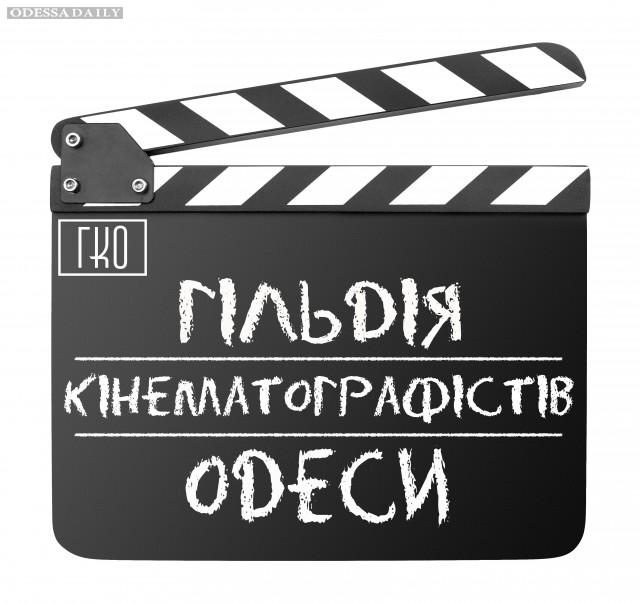 Обращение кинематографистов Одессы к Президенту Порошенко