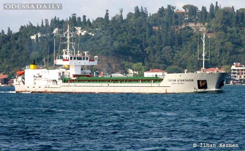 Дунайское пароходство: скандальное судно продали туркам, а не монголам