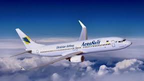 АэроСвит проведет сокращение расходов для повышения эффективности