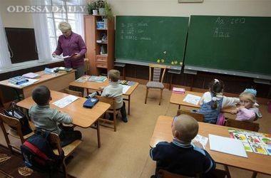 Украина высокими темпами теряет школьников