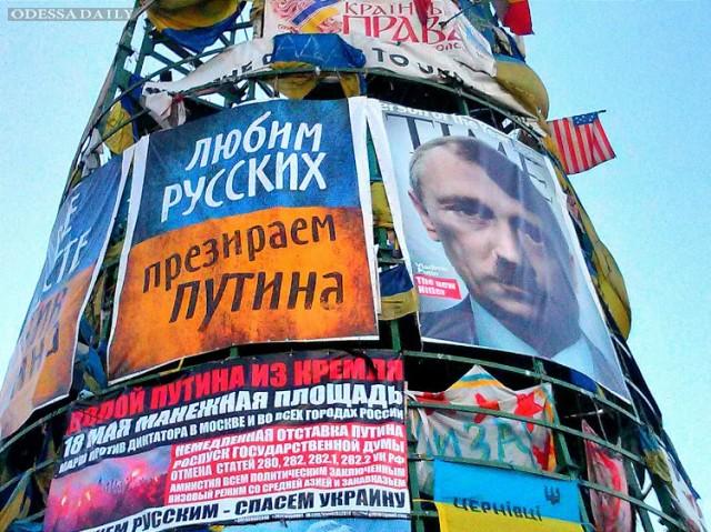 Украинцы продолжают позитивно относиться к россиянам - социологи