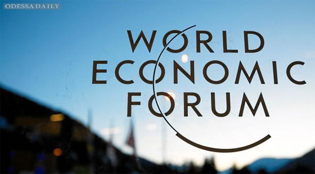 Украина cпустилась на 85-е место в рейтинге глобальной конкурентоспособности