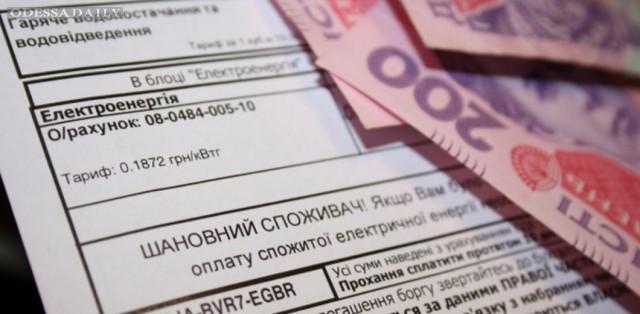 С сегодняшнего дня в Украине подорожала электроэнергия