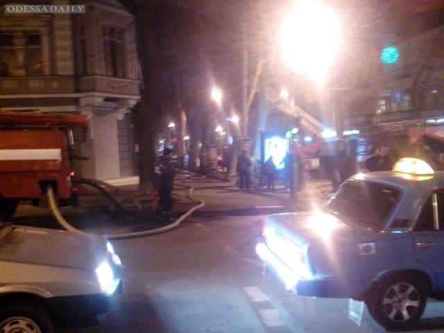 Пожар на Пушкинской