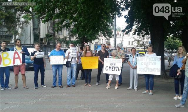 У дома Руссова скандировали «Тарпан в Магадан!» (ФОТО)