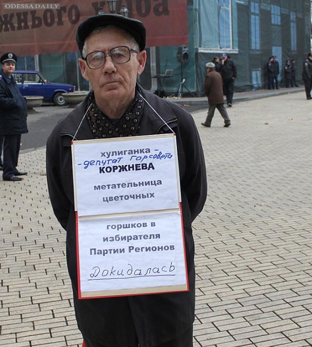 «Мне непонятно…» Выступление Олега Борисовича Каца на «Антифашистском» митинге