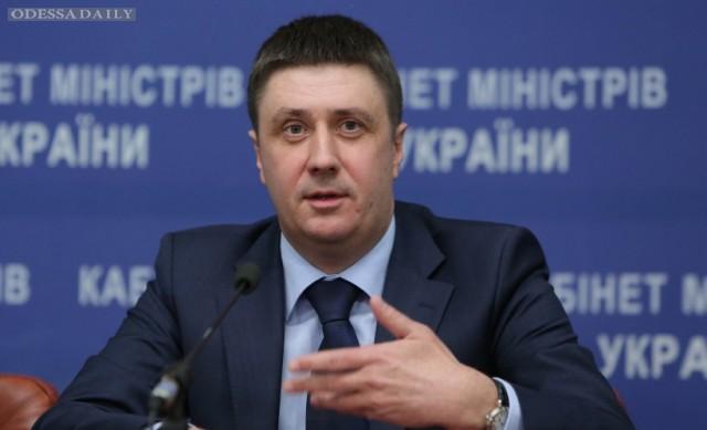 Минкульт предложил ограничить допуск в Украину музыкальной продукции из РФ