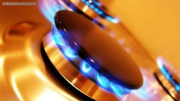 «Нафтогаз Украины» получит кредит в €500 млн назакупку газа