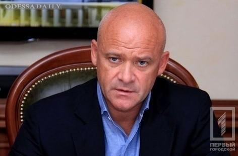 Труханов ушел в отпуск