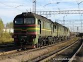 Упрощение ж/д движения с Молдовой поможет порту Рени привлечь новый грузопоток